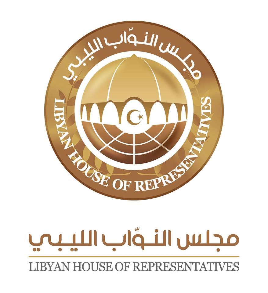 البرلمان الليبي يصدر قانونا للعفو العام