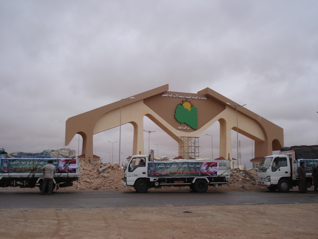 انسحاب مفاجئ لحرس الحدود الليبي من معبر مساعد مع مصر