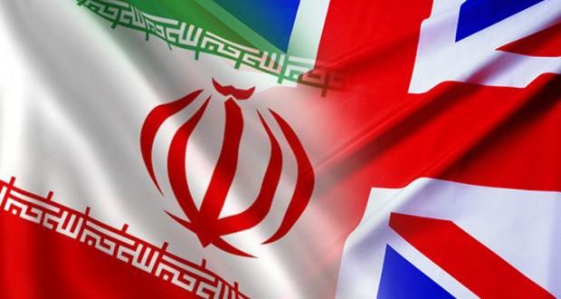 تعاون بريطاني ايراني مرتقب