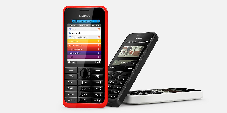 نوكيا من جديد في سوق الهواتف