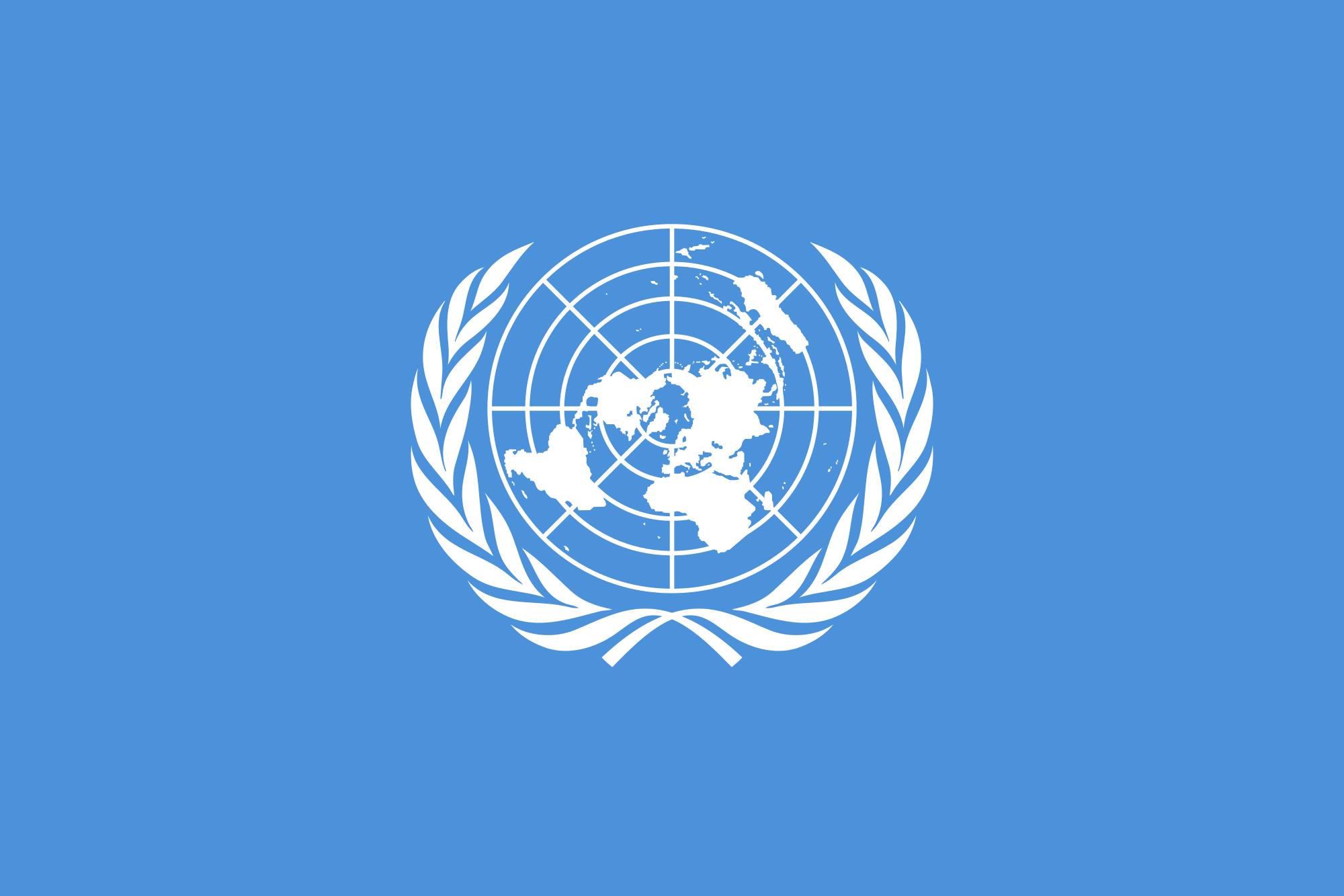 الأمم المتحدة قد تقودها أمراة كأمين عام