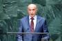 الأمم المتحدة تُعلن عن خطتها للتنمية المستدامة 2015 – 2030