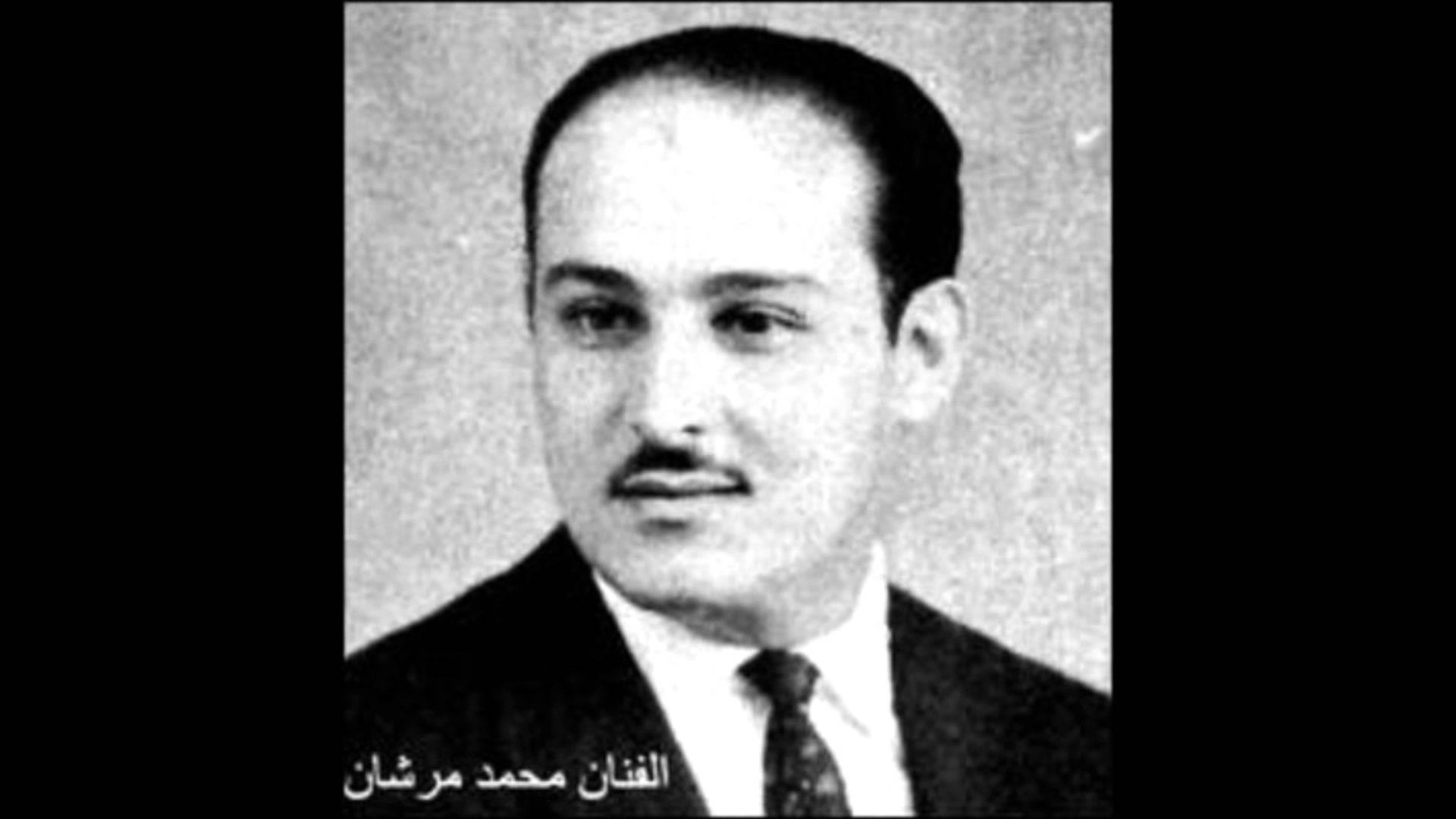 الأغنية الليبية تُودع الموسيقار محمد مرشان