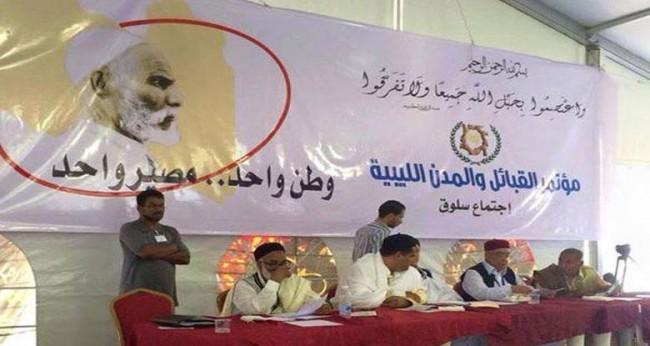 بدأ أعمال المؤتمر الثاني للقبائل والمدن الليبية في سلوق شرق ليبيا