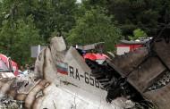 تحطم طائرة ركاب روسية كانت تقل سياح روس عائدين إلى روسيا في سيناء المصرية