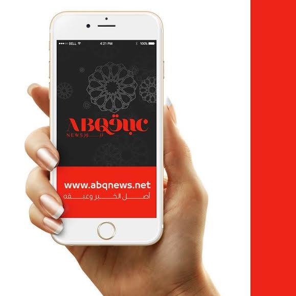 AMP يسمح لك بتصفح الأخبار على هاتفك و لوحك الإلكتروني بسرعة فائقة