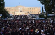 دعوة لإضراب عام في اليونان في الثالث من ديسمبر المقبل