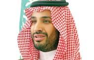 محمد بن سلمان لصحيفة نيويورك تايمز السعودية تسعى لخفض الدعم و البحث عن مصادر بديلة للنفط