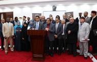 الهيئة التأسيسية لصياغة مشروع الدستور الليبي تستعد لعقد جلسة عامة بمدينة البيضاء