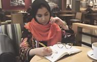 اسلام غزالة ... أنامل ليبية تمزج الفن بالإبداع و تجذب الرُقي والجمال