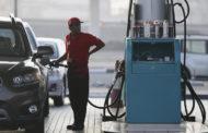 الإمارات تعلن رفع أسعار البنزين والديزل في مايو