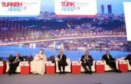 الدوحة تدعو انقرة لإبرام إتفاقية تجارة حرة مع الدول العربية