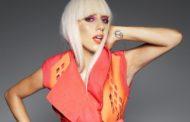 اختيار ليدي جاجا لتقديم العرض الغنائي بمباراة السوبر بول 2017