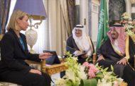 موغيريني تُجري مباحثات مع العاهل السعودي بعد لقائها روحاني