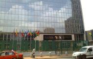 البنك الأفريقي للتنمية ينوي إقراض تونس نحو ملياري يورو على مدى 5 أعوام
