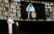 ثمانية أعمال في القائمة الطويلة لجائزة الشيخ زايد للكتاب في الترجمة