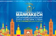 14 فيلما في المسابقة الرسمية لمهرجان مراكش وروسيا ضيف الشرف