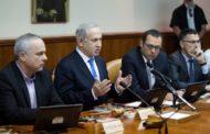 الحكومة الاسرائيلية تستدعي ممثلي الدول التي ايدت قرار مجلس الامن بشان المستوطنات
