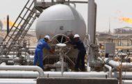 العراق يبحث عن شريك أجنبي في محطة ثانية لمعالجة الغاز