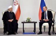 لقاء مرتقب يجمع الرئيس الإيراني روحاني والرئيس الروسي بوتين في موسكو في مارس