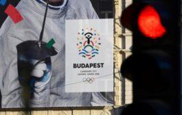 بعد ان سحبت بودابست ترشيحها لاستضافة أولمبياد 2024 تنحصر المنافسة بين باريس ولوس انجليس