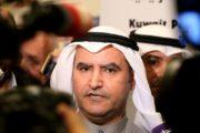 الكويت تأمل باعادة افتتاح حقلين نفطيين مشتركين مع السعودية خلال الشهرين المقبلين