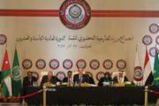 بدء اجتماعات وزراء الخارجية العرب للإعداد للقمة العربية الثامنة والعشرين المزمع عقدها في الأردن