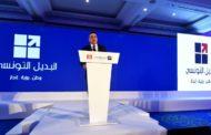 رئيس وزراء تونس الأسبق مهدي جمعة يؤسس حزب البديل التونسي