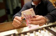 تراجع الدينار الليبي إلى مستويات قياسية منخفضة في السوق السوداء