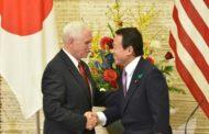 نائب الرئيس الاميركي يلمح الى اتفاقية ثنائية للتبادل التجاري الحر مع اليابان