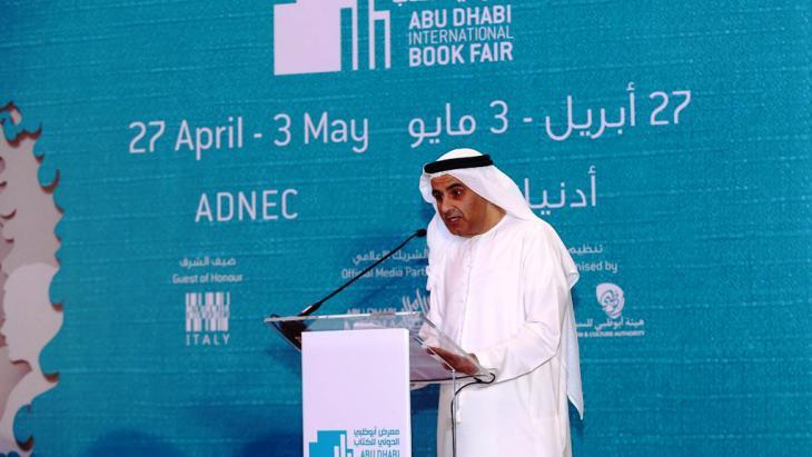 500 ألف عنوان في الدورة 27 لمعرض أبوظبي الدولي للكتاب