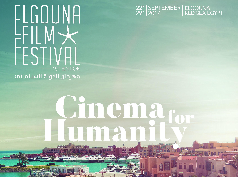 الإعلان عن مهرجان سينما من أجل الإنسانية في منتجع الجونة المصري