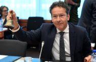 فشل مفاوضات بروكسل حول تخفيف الدين اليوناني