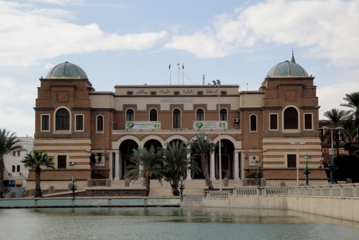 مصرف ليبيا المركزي يملك 0.82% في أوني كريديت  الإيطالي بعد زيادة رأس المال