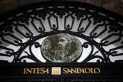 الحكومة الايطالية تصفي مصرفين مفلسين في البندقية لمنع تهديد للنظام المصرفي في البلاد