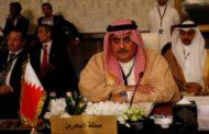 المنامة تتهم الدوحة بالتصعيد العسكري في نزاع الخليج