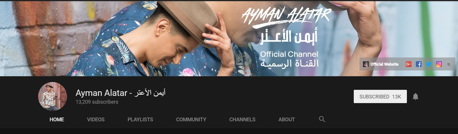 قناة ايمن الاعتر على يوتيوب
